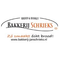 Bakkerij Schrieks